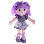"""Мягкая игрушка """"Кукла балерина платье пуанты с блестками фиолетовая 30 см"""""""