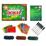 Игра настольная Интеллектуальный покер