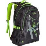 Рюкзак молодежный №1 School черный